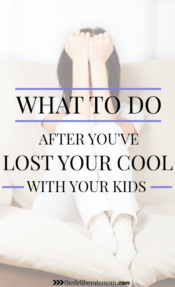 Parenting is tough and there are bound to be times when you lose your cool with your kids. Here are 5 things to do to recover after a blow up or let down. #parenting